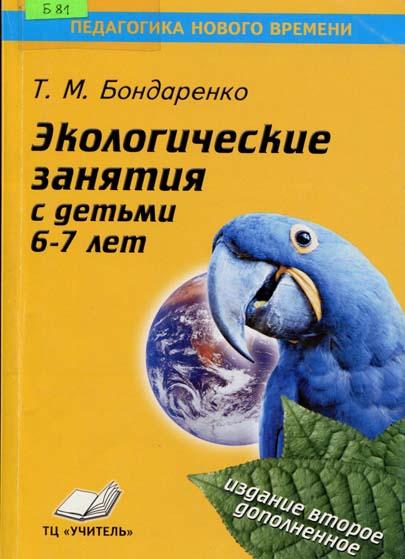Что читают в 10 классе