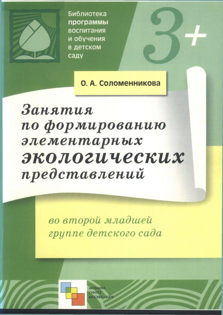 Скачать книги 7 класс россия бесплатно frej-ville.